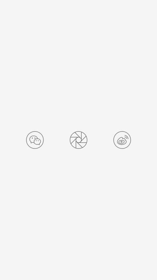 MOZIK v2.3.9截图