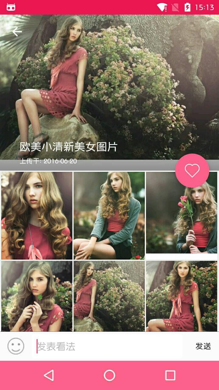 美女图片 v3.7.3截图