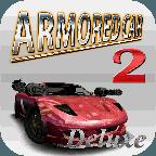 豪华装甲飞车2 Armored Car 2 Deluxe