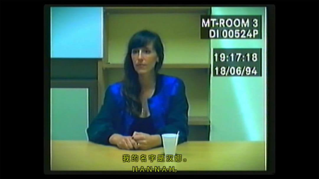 她的故事手机汉化版