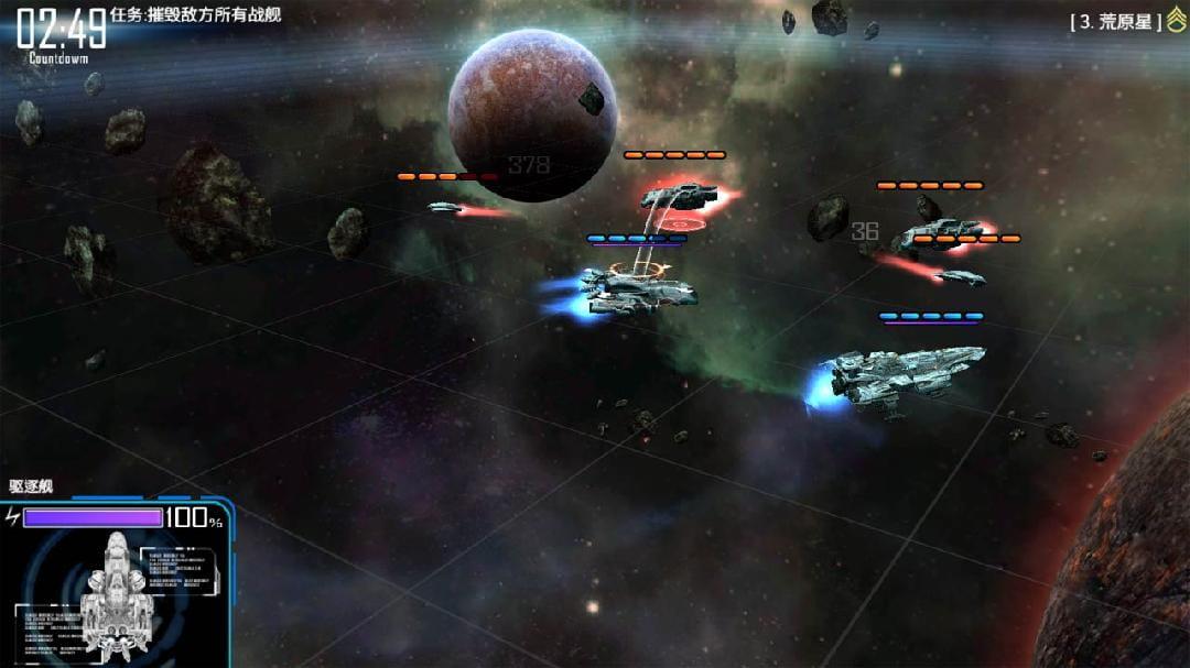银河掠夺者  修改版  v1.2.15截图