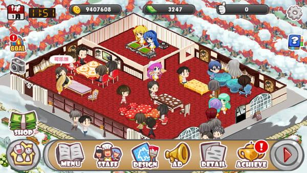 萌娘餐厅 圣诞节 Moe Girl Cafe X v1.5.0截图
