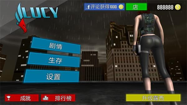 露西 Run Lucy Run   v1.10截图