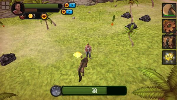 生存游戏 迷失无人岛  Survival Game Lost Island  v1.7截图
