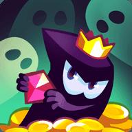 盗贼之王 King of Thieves