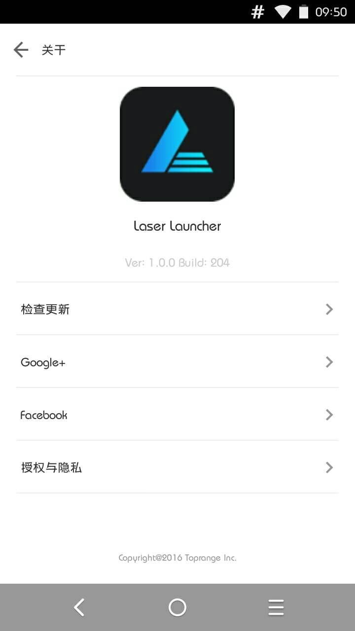 激光桌面 Laser Launcher v1.0.0图