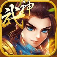武神赵云 v1.0