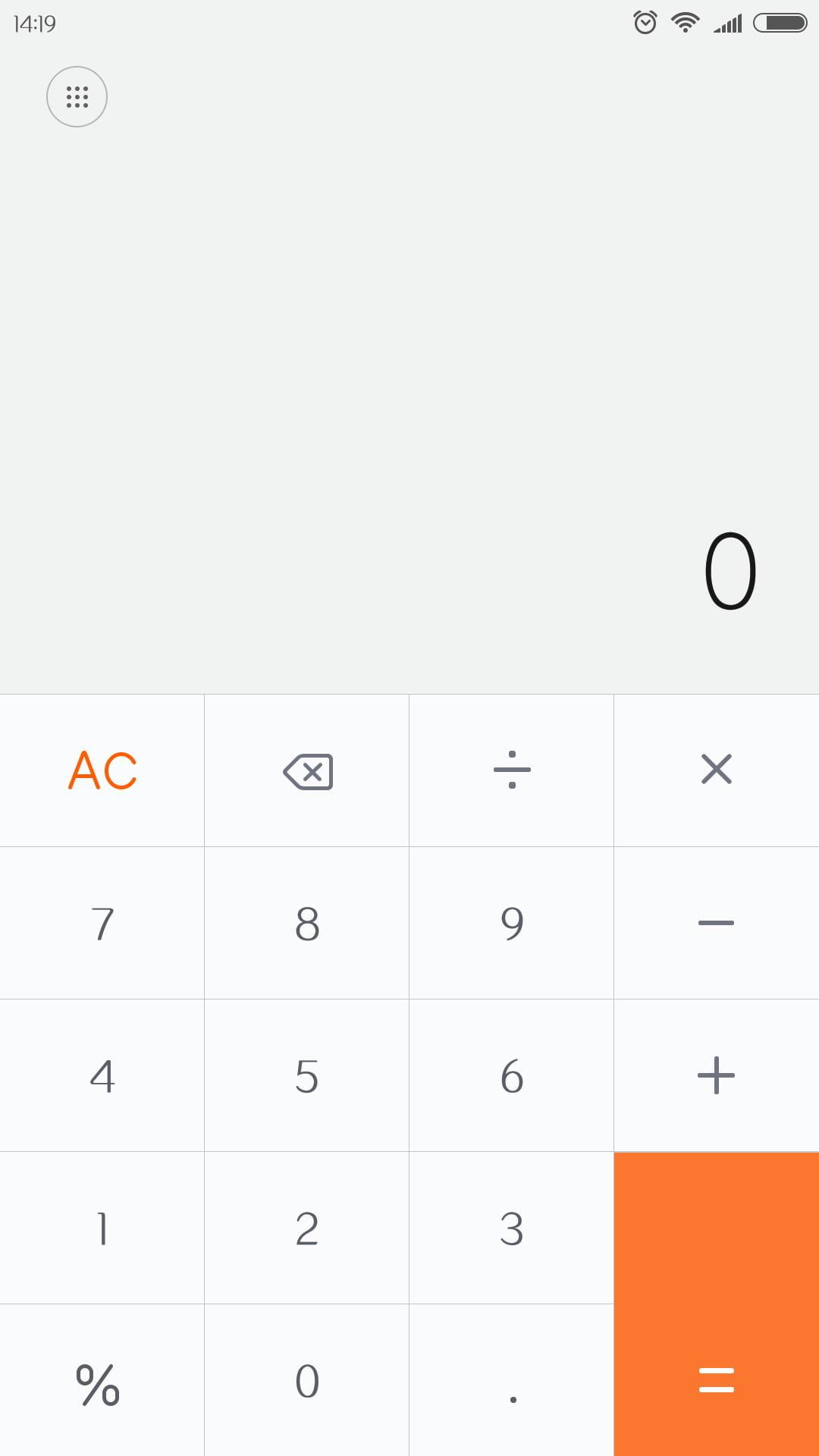 小米计算器 v10.1.11截图