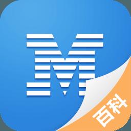MBA智库百科 v4.3.2