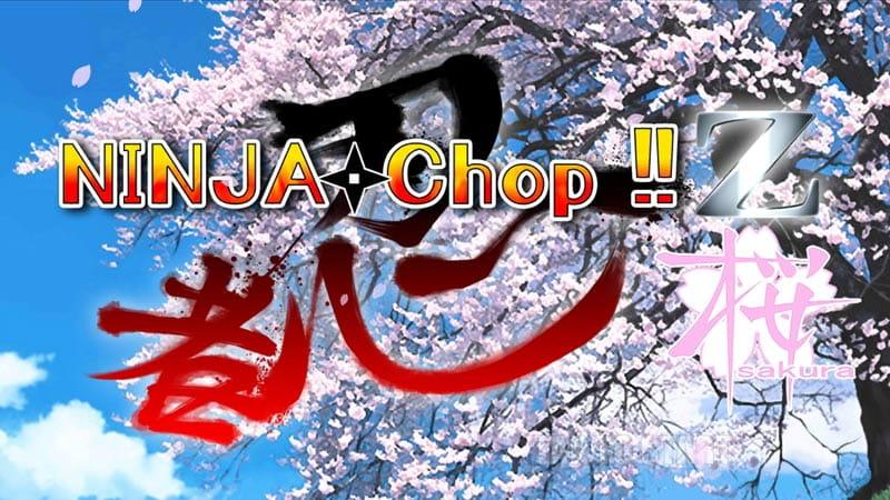 忍者修行Z  樱篇 Ninja Chop Z v1.01图