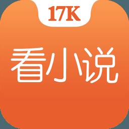 17K阅读 v5.2.1 图标