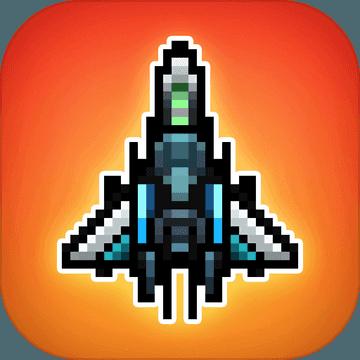 太空射手:双子座出击 Gemini Strike Space Shooter
