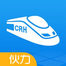 高铁管家 v5.4.1