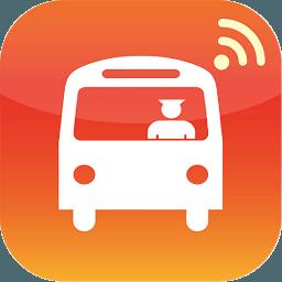 无线城市掌上公交 v2.5.1