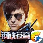 全民突击 v3.2.0
