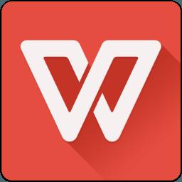 金山WPS Office  v10.2.5