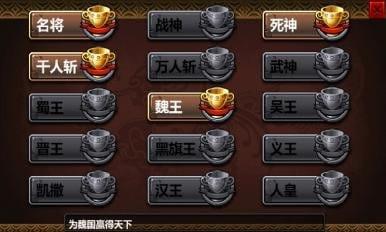 武侠历险记官网游戏正版 v1.0截图