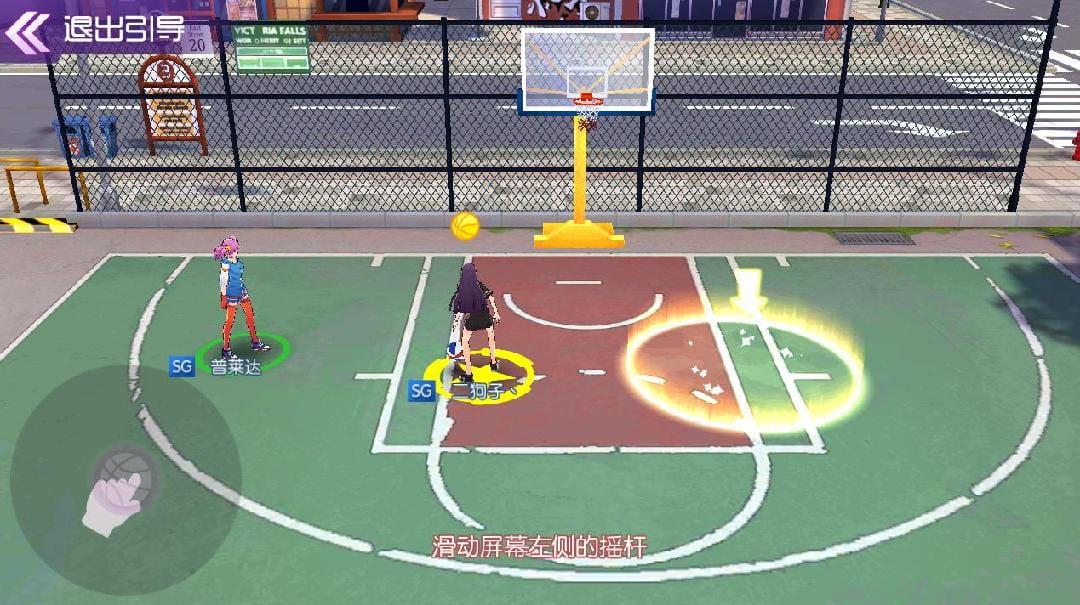 青春篮球 v1.0截图