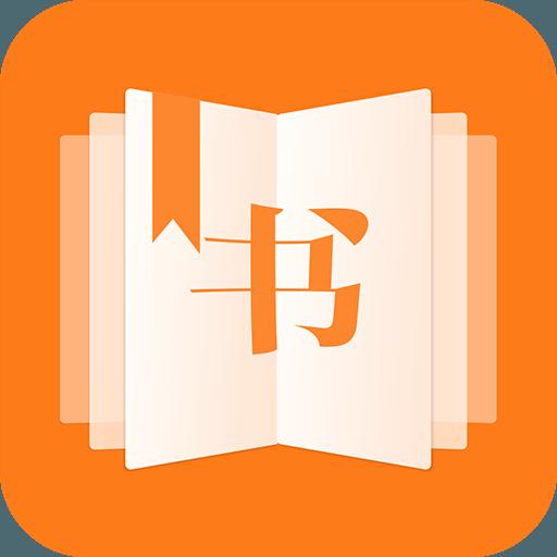 免费小说书库