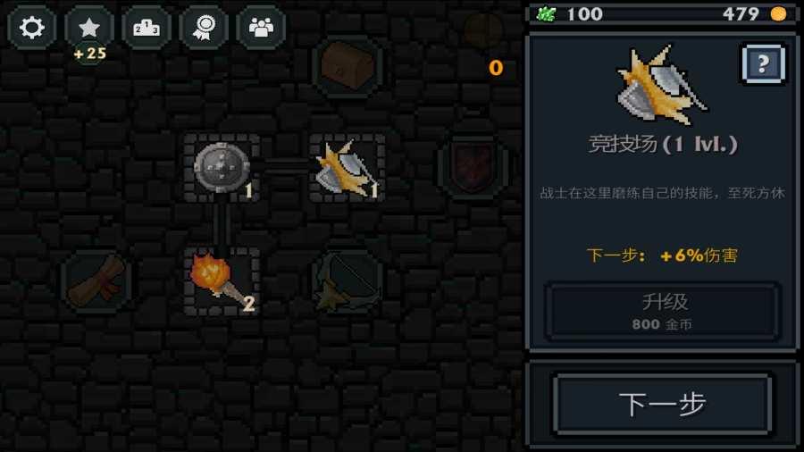 口袋盗贼中文版 v1.09图