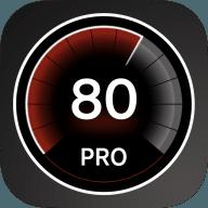 GPS速度表Pro
