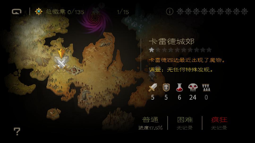 七勇者与魔王之城 v1.6.5截图