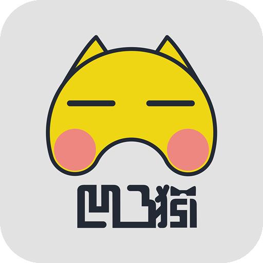 凹凸猫 v3.0