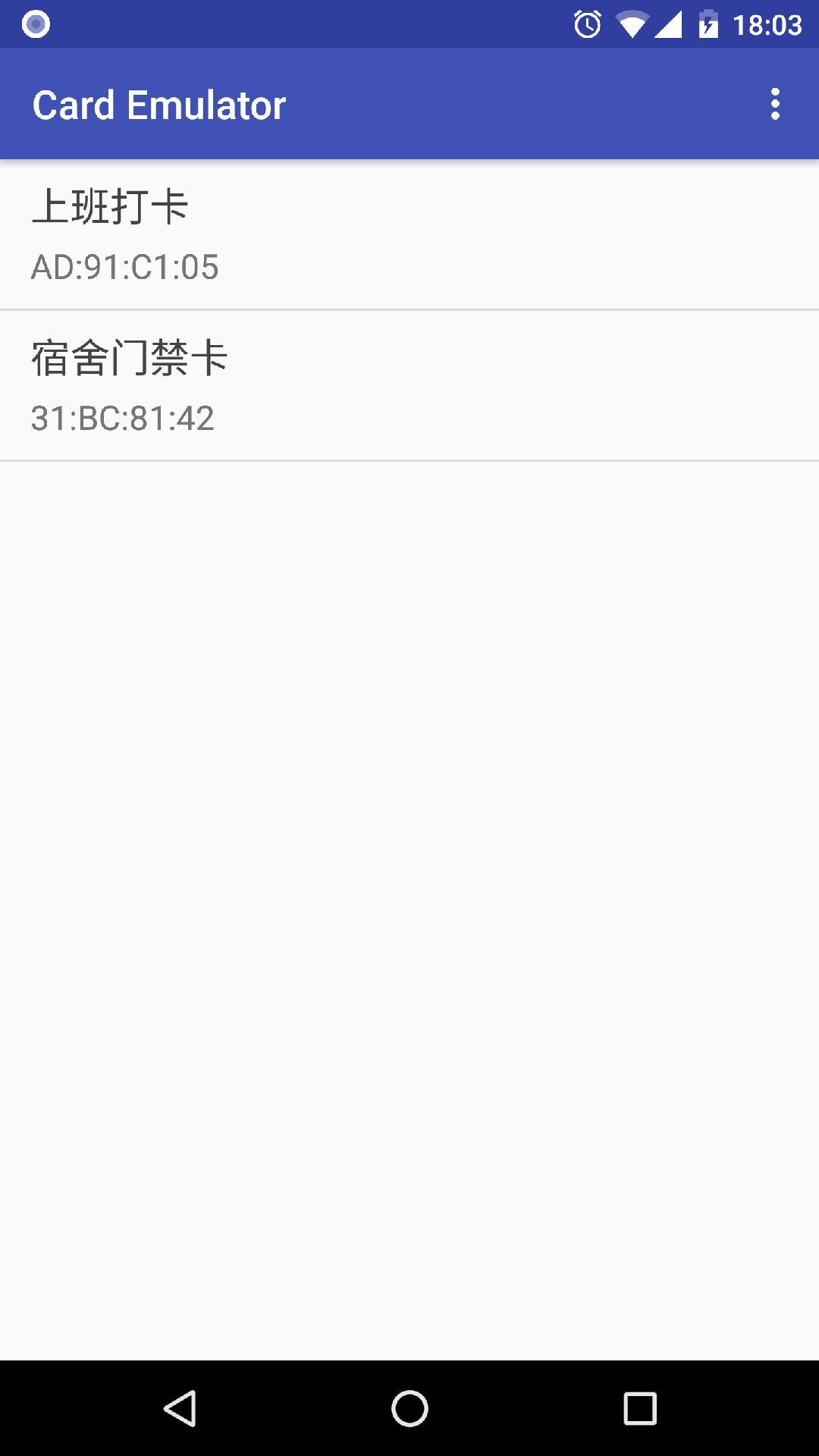 NFC卡模拟官方客户端 v6.0.2截图