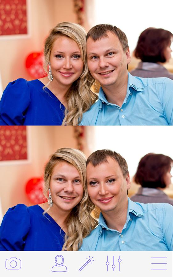 换脸相机编辑器 v1.0图
