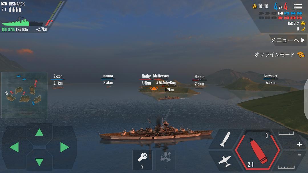 战舰世界破解版  v1.26截图