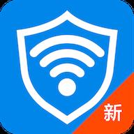 WiFi安全钥匙 v3.6.0