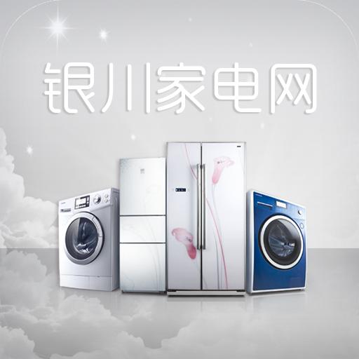 银川家电网 v1.0