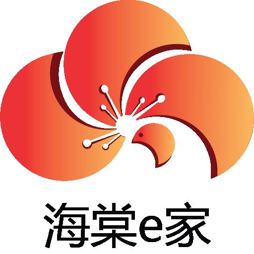 海棠E家 v1.1.4
