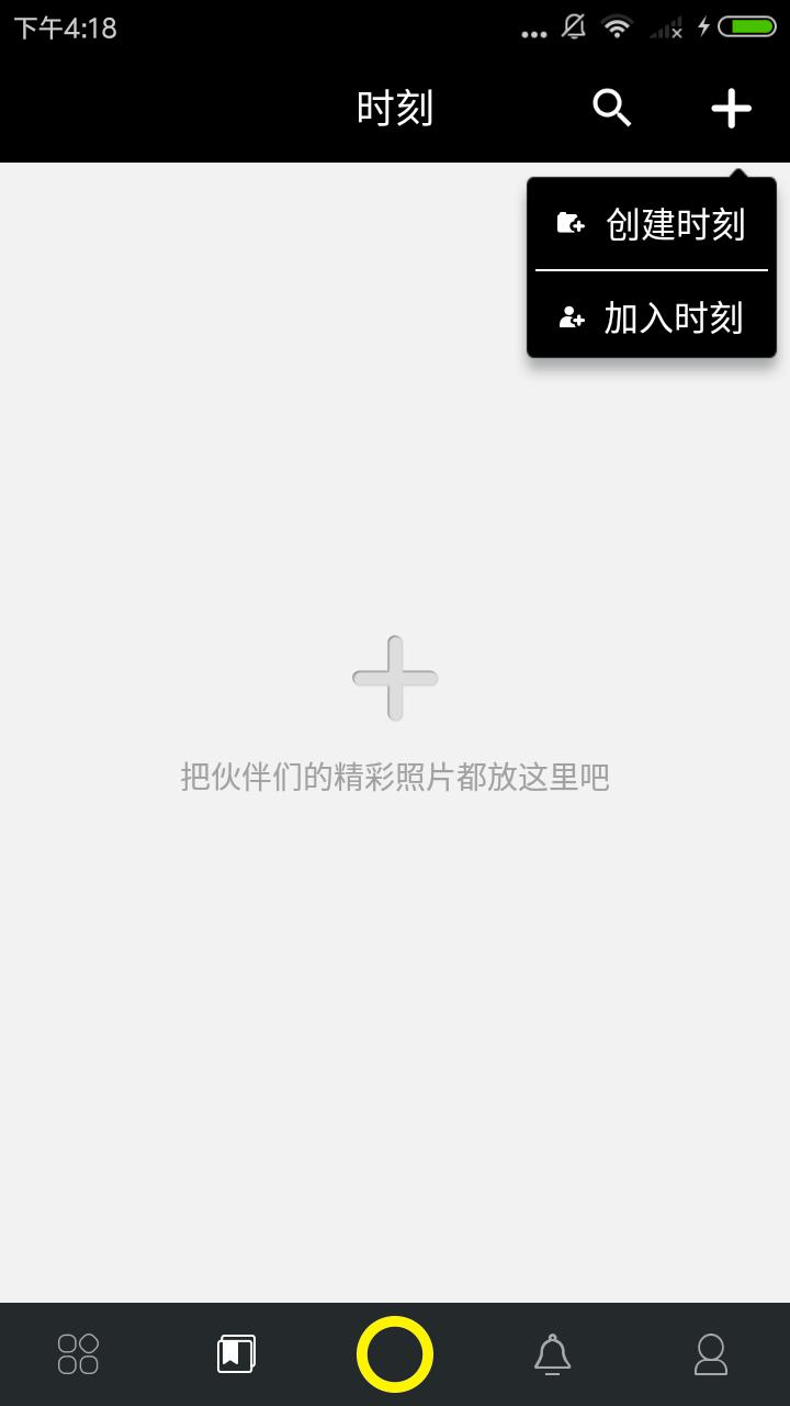 爱云动 v3.8.0图