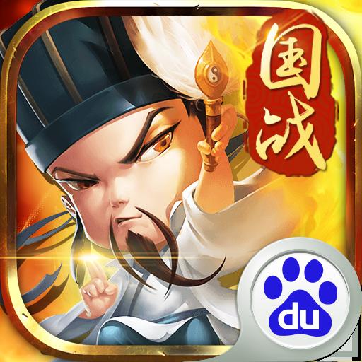 三国仙侠志 v1.0.5