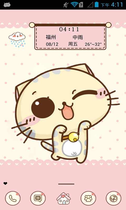 萌萌哒猫-壁纸主题桌面(美化版) v7.5.3图
