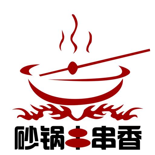 湖北砂锅串串香