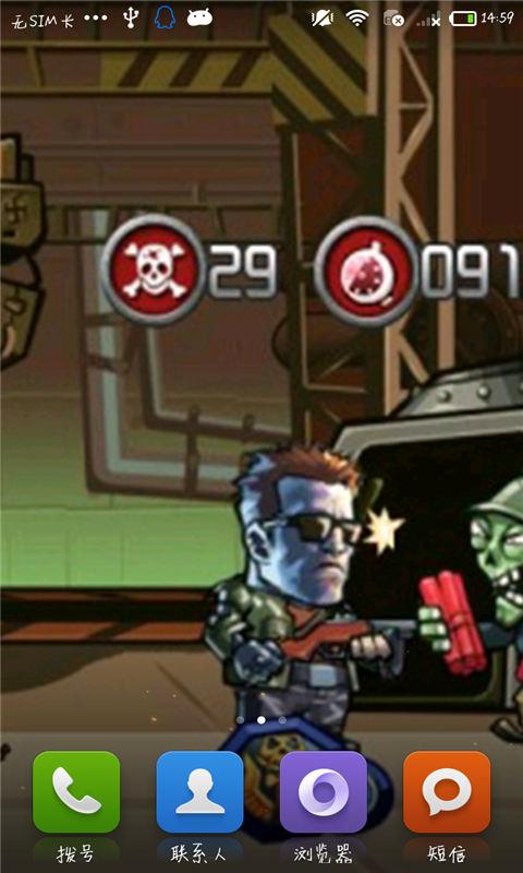 战火英雄-秀动态主题锁屏 v1.0图