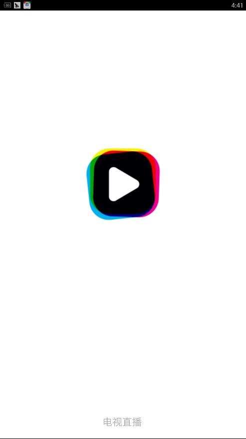 电视剧合集 v4.2.0图