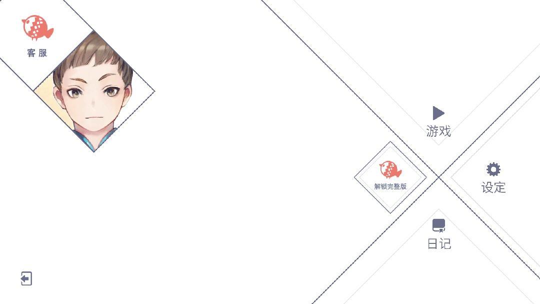 兰空VOEZ典藏版 v1.0.8截图