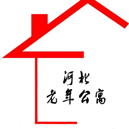 河北老年公寓平台 v6.0.0