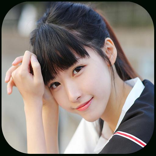 心塞塞美女图片 v1.2