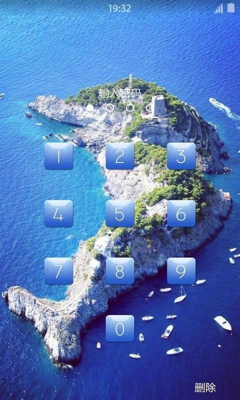美丽岛屿壁纸桌面 v1.0.1图