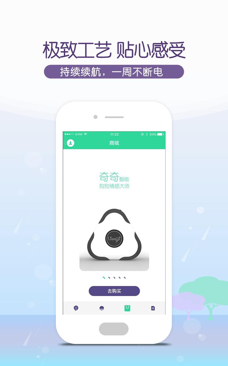 奇奇-KiKi v1.1.2图
