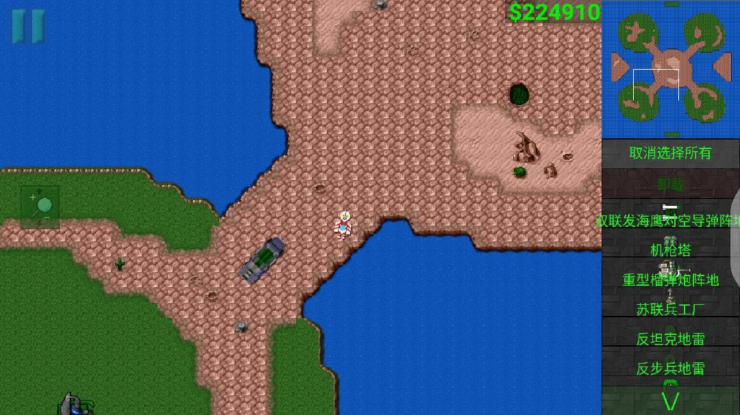 铁锈战争 现代战争 v1.004截图
