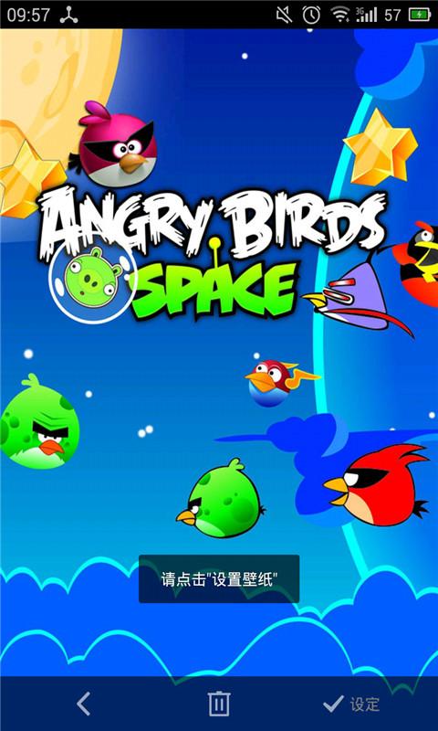 愤怒的小鸟太空版3-动态壁纸 v1.2图