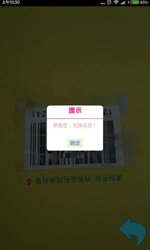 魔幻 eCard v6.0.4图