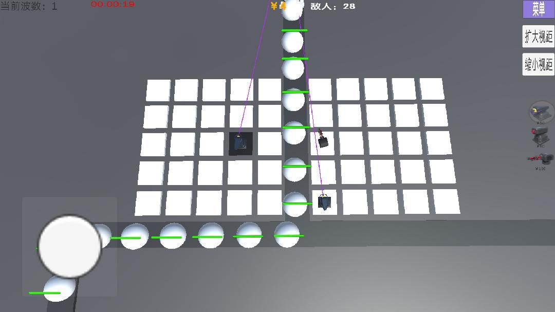 绿色循环圈 v1.0图