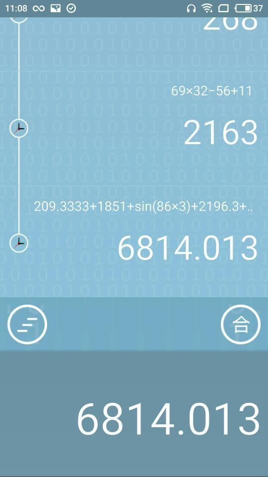 计算器 v1.0.0图