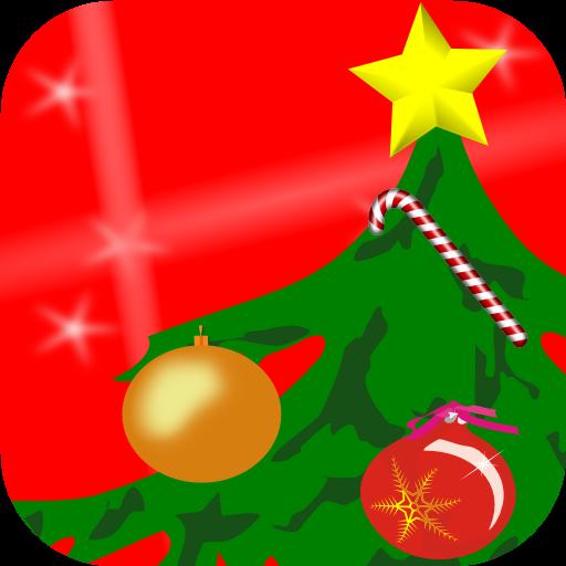 你的圣诞树